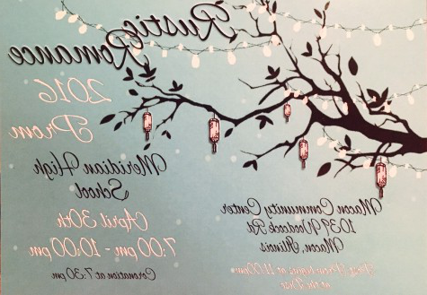 Rustic Romance is in the air! The junior class shows off their theme on the invite cards for the upcoming dance. Mrs. Amato says the committee chose the bluish-teal color because it fit the theme best. While this is just the invite card, you may see Mrs. McKinney for your actual tickets.